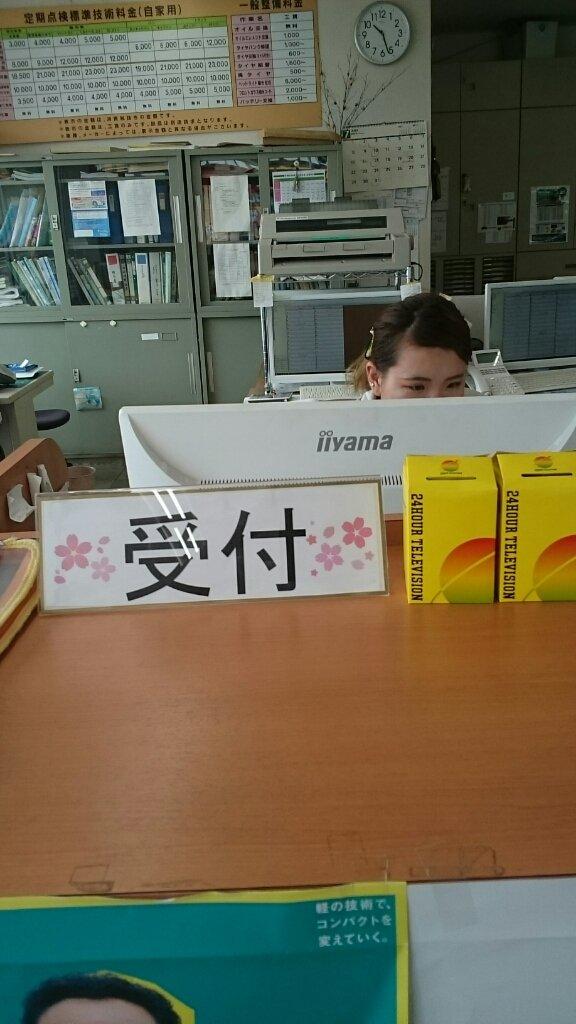 http://www.gurutto-iwaki.com/db_img/cl_img/102/news/images/app_EX7ukt_201807291040.jpg