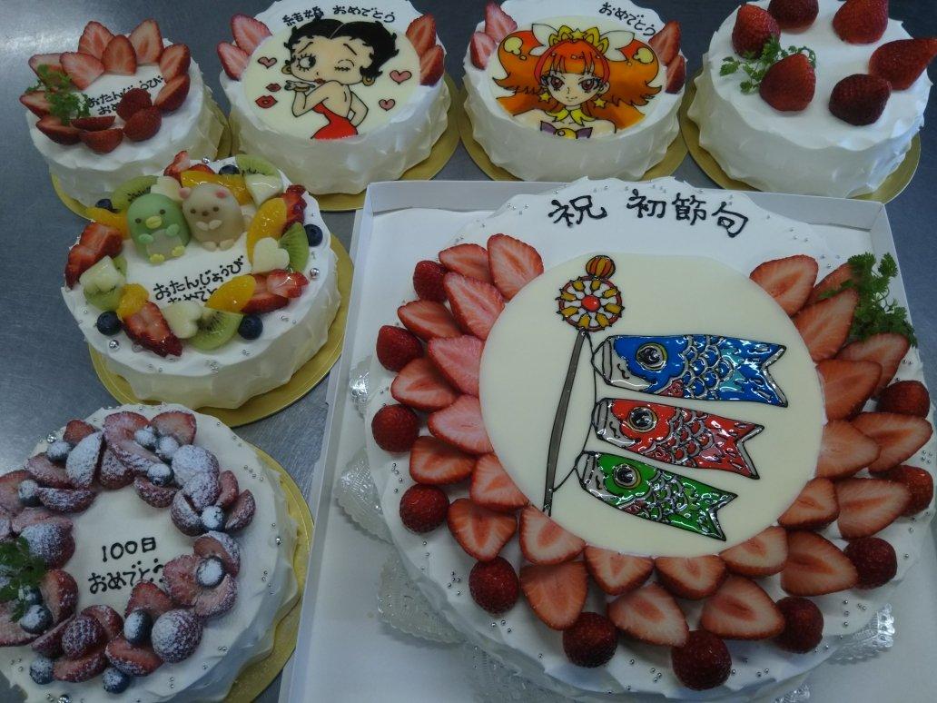 大きな10号サイズこいのぼりのケーキ♪&ベティちゃん&キュアトゥインクル&すみっこぐらしのぺんぎん・しろくまのケーキ♪♪