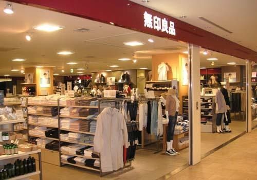 無印良品明石ビブレ店がリニューアルオープン!