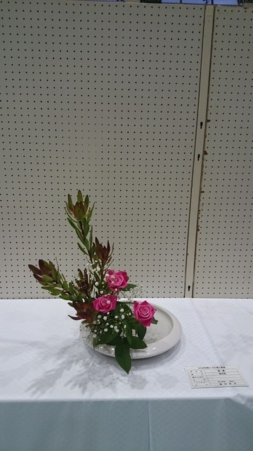 広野町文化展 No.4