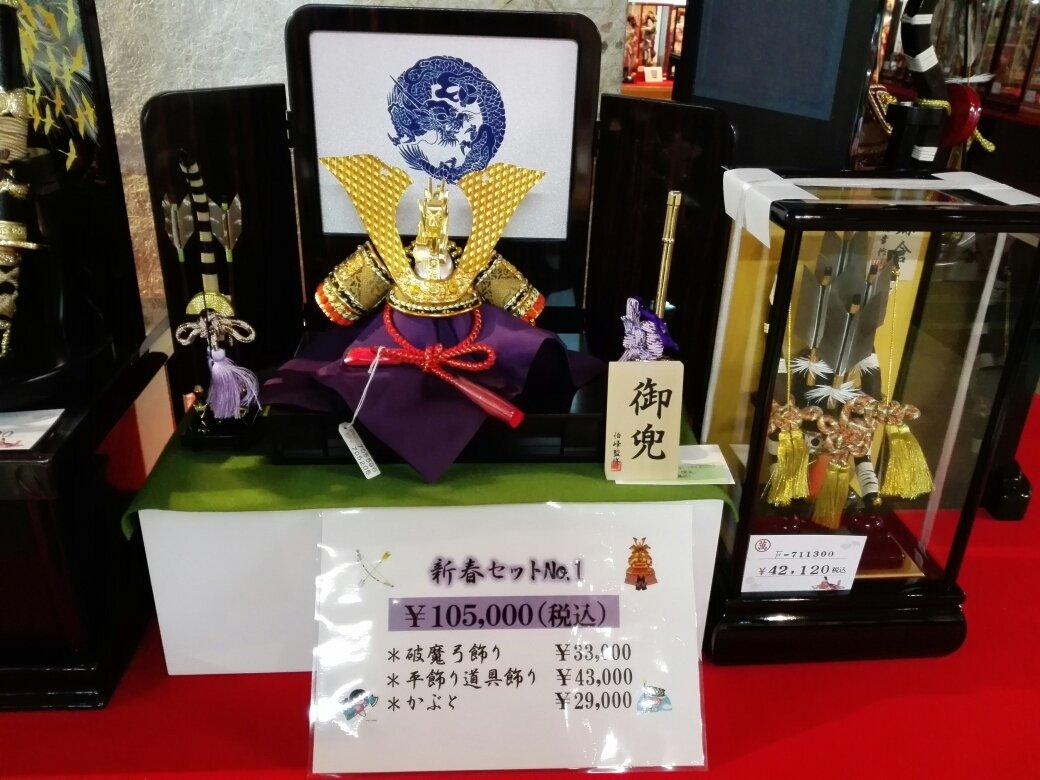 http://www.gurutto-iwaki.com/db_img/cl_img/667/news/images/app_HoNC3t_201711051639.jpg
