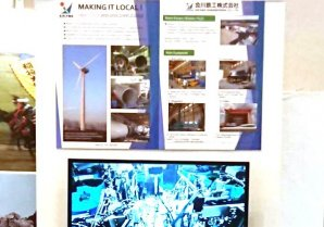 【出展】E-world energy & water 2020