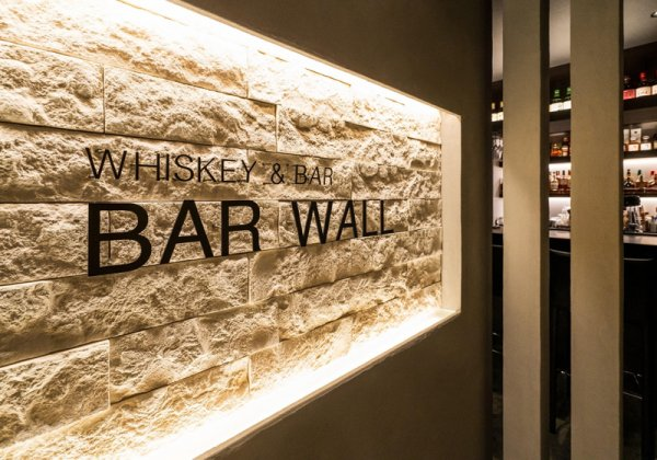 WHISKEY&BAR|BAR WALL(ウォール)