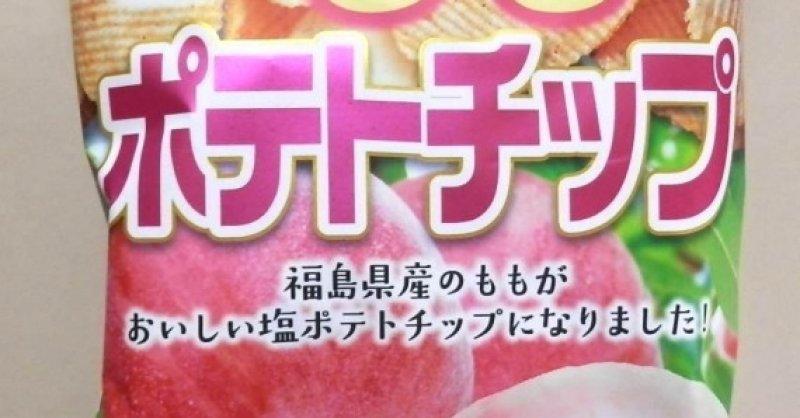チップス も も 福島 ポテト ポテトチップス 商品情報 株式会社湖池屋