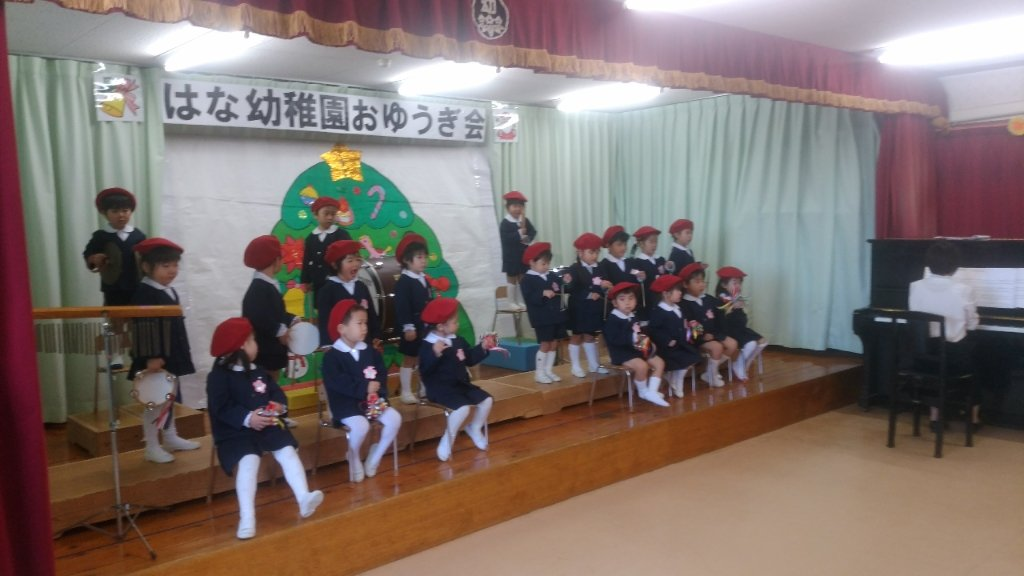 https://www.gurutto-iwaki.com/db_img/cl_img/1006/news/images/app_aJc5Gy_202012191301.jpg