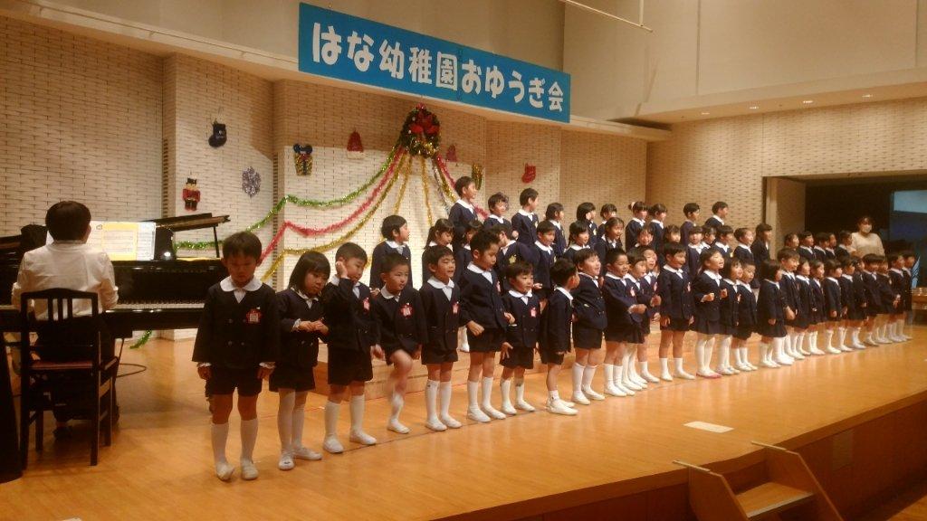 https://www.gurutto-iwaki.com/db_img/cl_img/1006/news/images/app_oe5DNO_202012191300.jpg