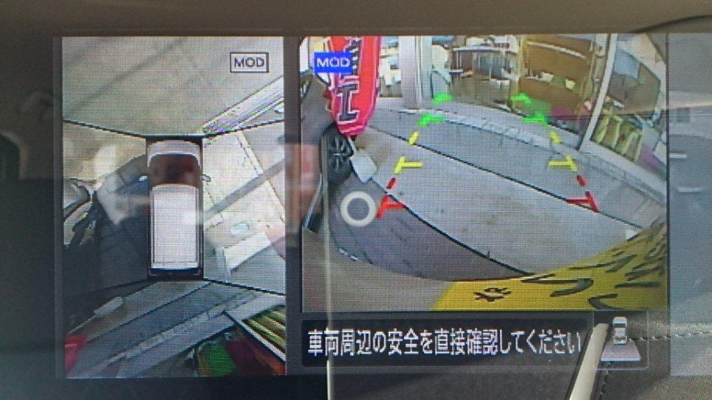 https://www.gurutto-iwaki.com/db_img/cl_img/102/news/images/app_3CqD61_202001131155.jpg