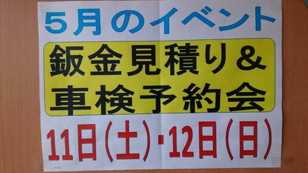 https://www.gurutto-iwaki.com/db_img/cl_img/102/news/images/app_6gfwZj_201904270809.jpg