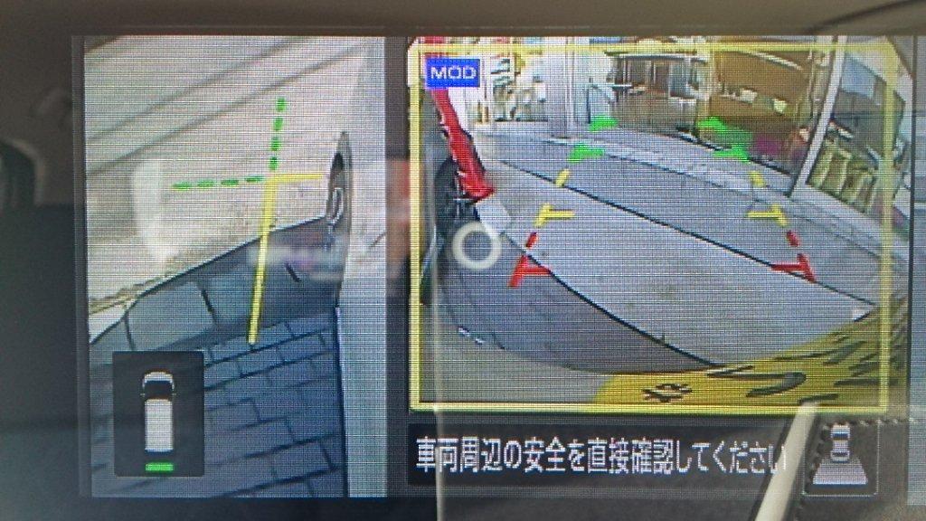 https://www.gurutto-iwaki.com/db_img/cl_img/102/news/images/app_JfQ87w_202001131155.jpg