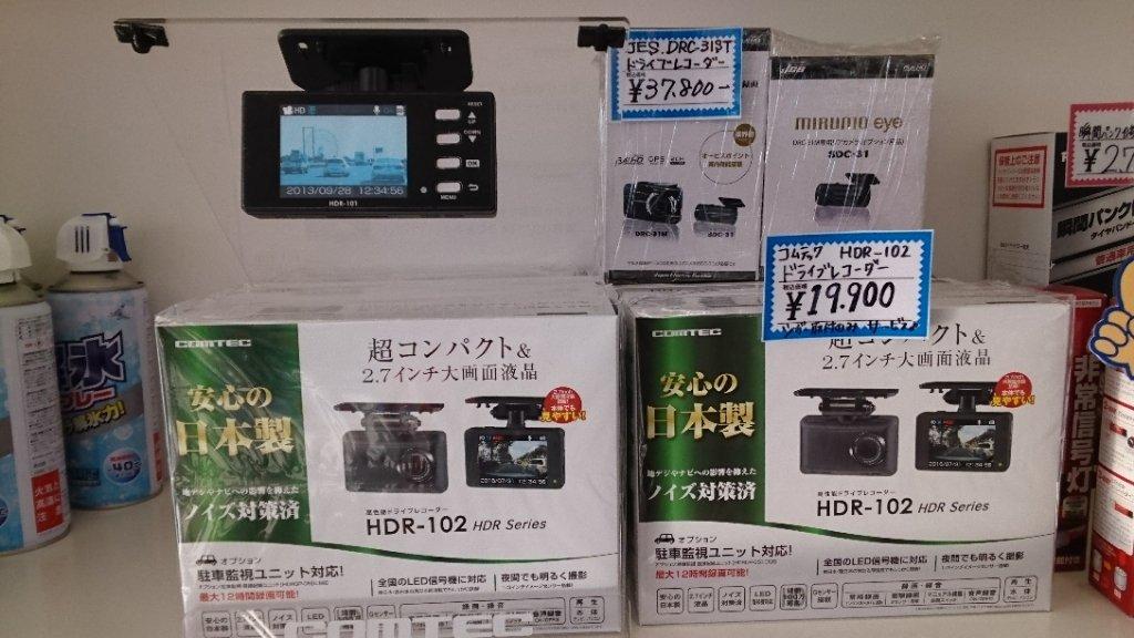 https://www.gurutto-iwaki.com/db_img/cl_img/102/news/images/app_REeAFr_201901021057.jpg