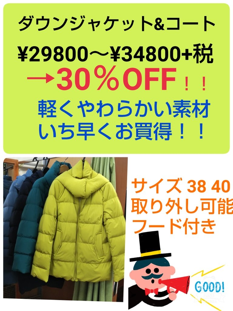 https://www.gurutto-iwaki.com/db_img/cl_img/1067/news/images/app_5tIJHk_202012031538.jpg