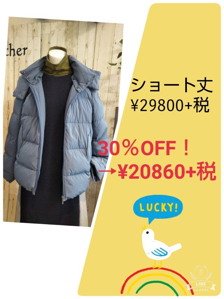 https://www.gurutto-iwaki.com/db_img/cl_img/1067/news/images/app_z9HweG_202012031538.jpg