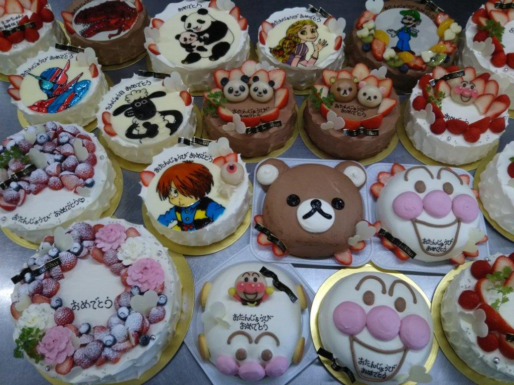 誕生日ケーキがいっぱい パンダの親子リラックマアンパンマン号