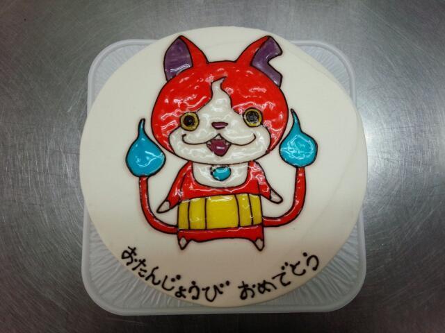 妖怪ウォッチ ジバニャンの絵のケーキ