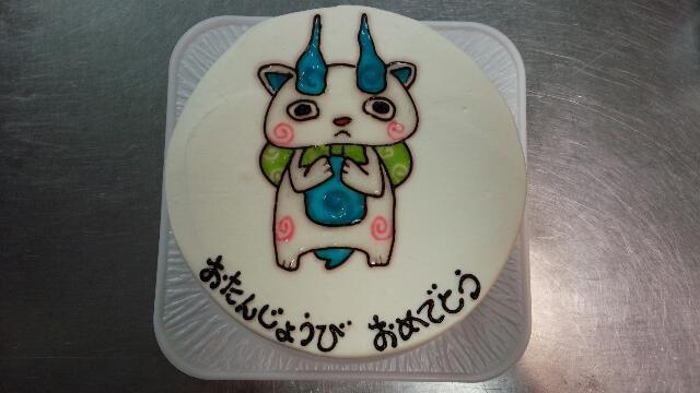妖怪ウォッチのコマさんの絵のケーキ