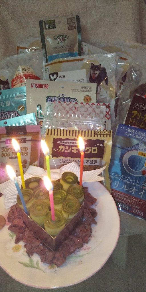 https://www.gurutto-iwaki.com/db_img/cl_img/1345/news/images/app_9rwOtA_202102150551.jpg