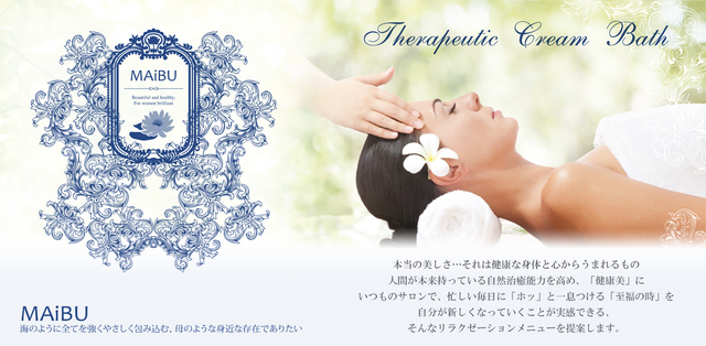 ◆TREATMENT・SPA◆