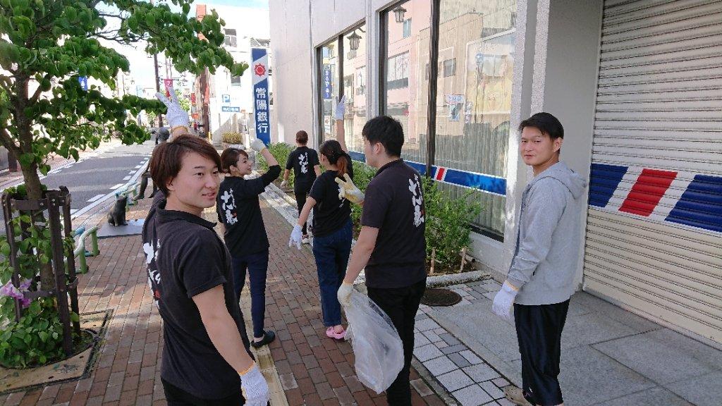 https://www.gurutto-iwaki.com/db_img/cl_img/1397/news/images/app_nL0ieu_201906161650.jpg