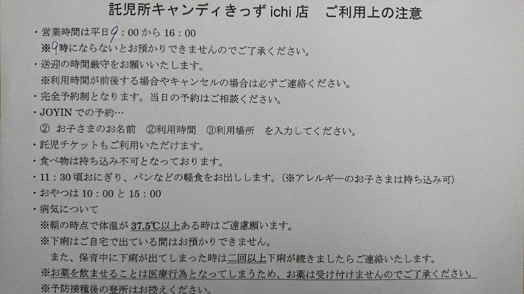 https://www.gurutto-iwaki.com/db_img/cl_img/1577/news/images/app_9gVG1i_201906141614.jpg