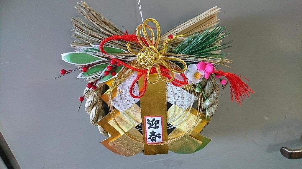 https://www.gurutto-iwaki.com/db_img/cl_img/1577/news/images/app_ALBWvj_202001060623.jpg