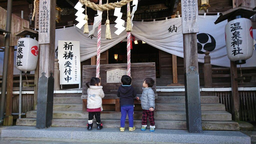https://www.gurutto-iwaki.com/db_img/cl_img/1577/news/images/app_E5AxCA_201901091418.jpg