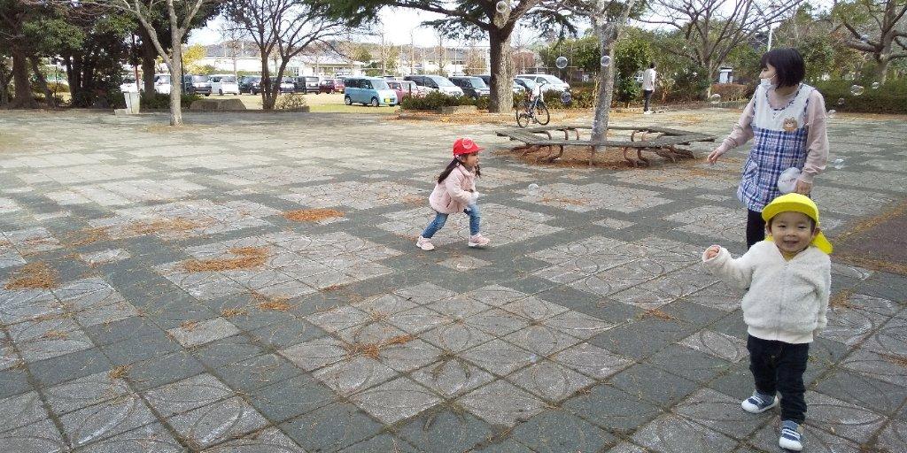 https://www.gurutto-iwaki.com/db_img/cl_img/1577/news/images/app_IWUDnk_202012121433.jpg