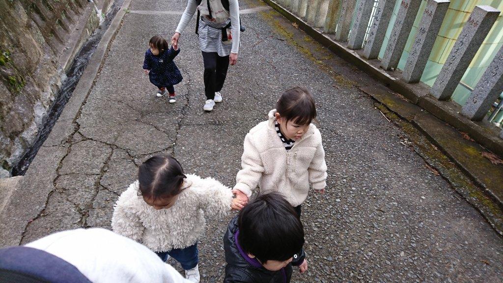 https://www.gurutto-iwaki.com/db_img/cl_img/1577/news/images/app_JHwtrw_202002151445.jpg