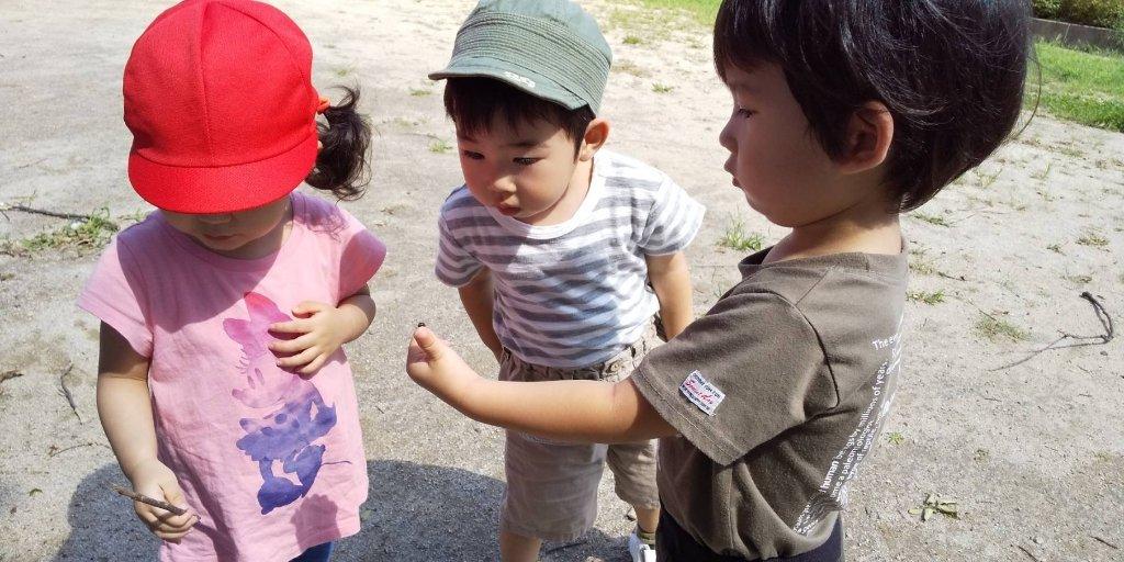 https://www.gurutto-iwaki.com/db_img/cl_img/1577/news/images/app_MT57q4_201909101339.jpg