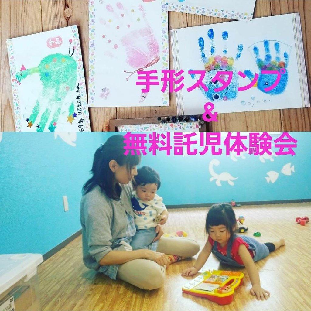 https://www.gurutto-iwaki.com/db_img/cl_img/1577/news/images/app_Qzsk31_201909031548.jpg