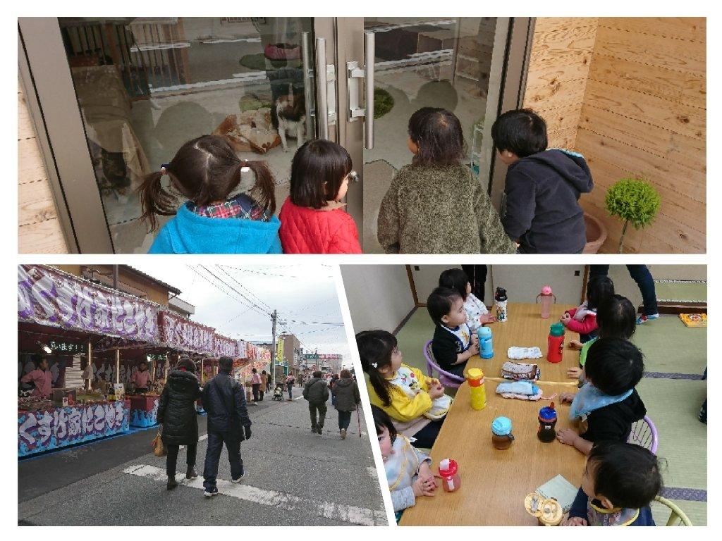 https://www.gurutto-iwaki.com/db_img/cl_img/1577/news/images/app_V3CUmN_201901101430.jpg