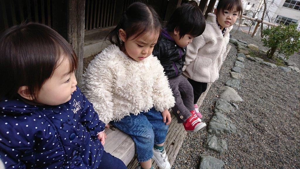 https://www.gurutto-iwaki.com/db_img/cl_img/1577/news/images/app_X5GfOh_202002151444.jpg