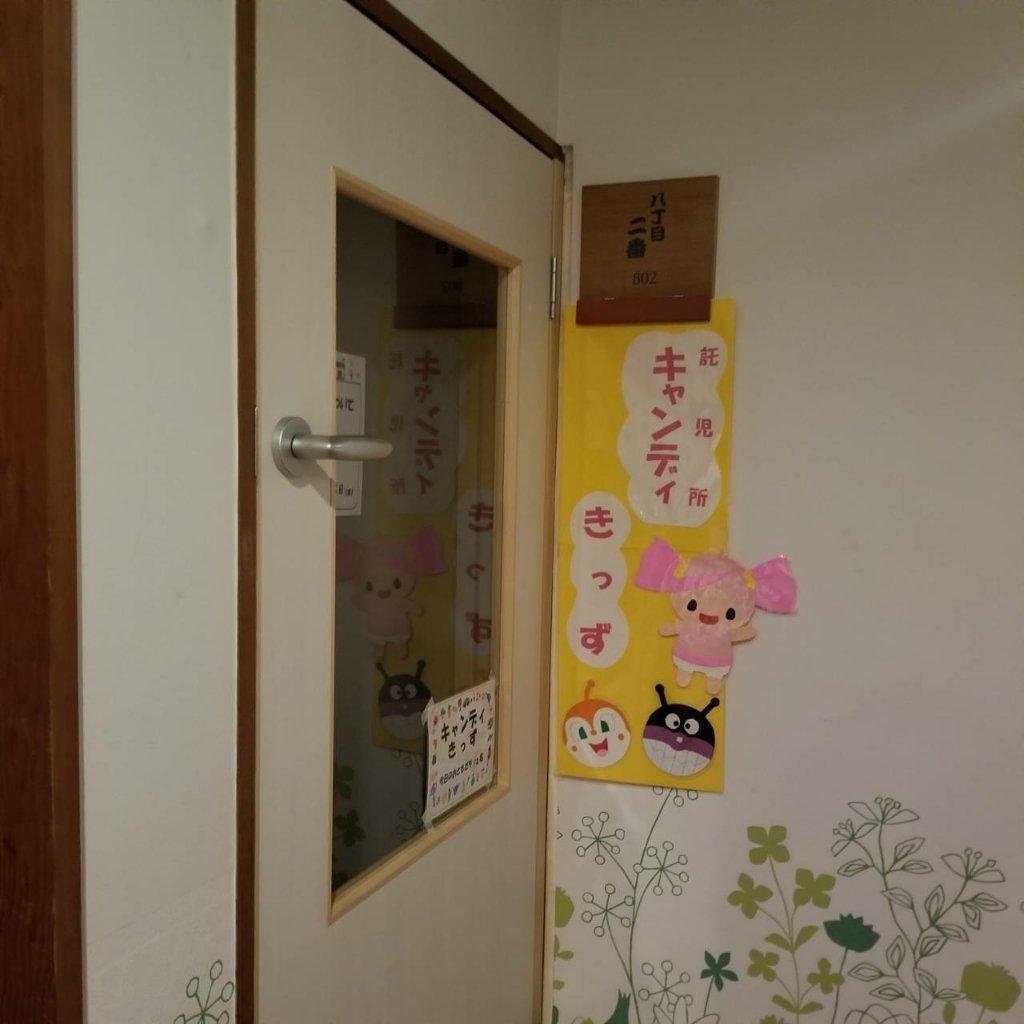 https://www.gurutto-iwaki.com/db_img/cl_img/1577/news/images/app_Yk49eT_201911301319.jpg
