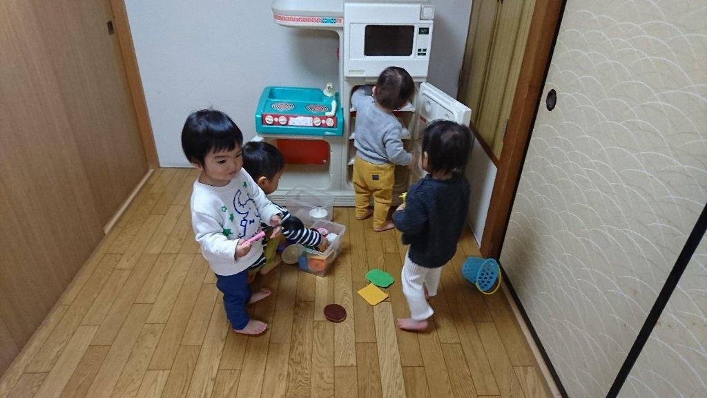 https://www.gurutto-iwaki.com/db_img/cl_img/1577/news/images/app_apqvgZ_201812131419.jpg