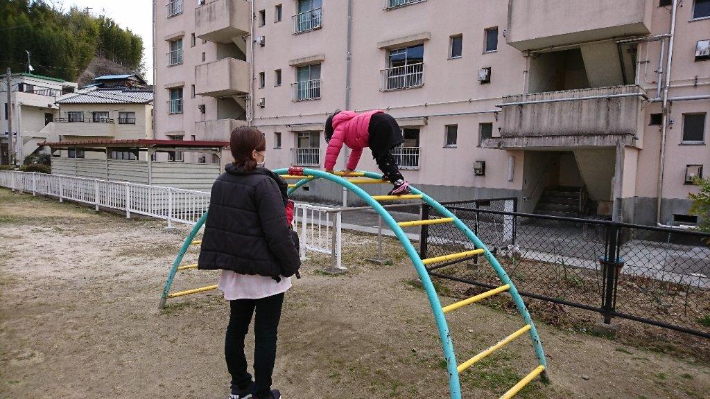 https://www.gurutto-iwaki.com/db_img/cl_img/1577/news/images/app_bSUhiq_202003071605.jpg