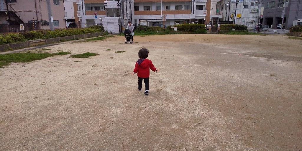 https://www.gurutto-iwaki.com/db_img/cl_img/1577/news/images/app_qSbFAx_202004211322.jpg