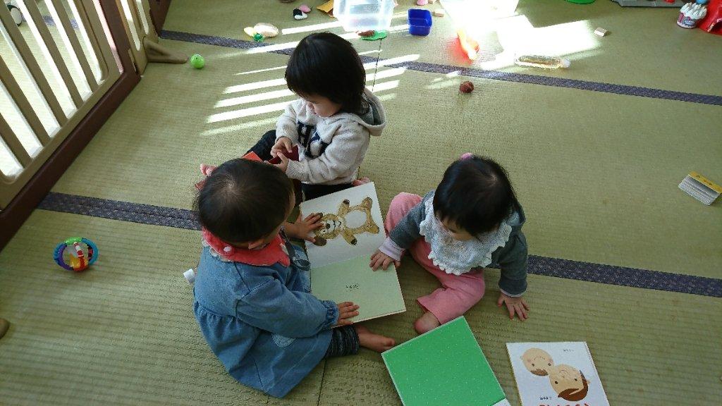 https://www.gurutto-iwaki.com/db_img/cl_img/1577/news/images/app_zJlcRS_201901091418.jpg
