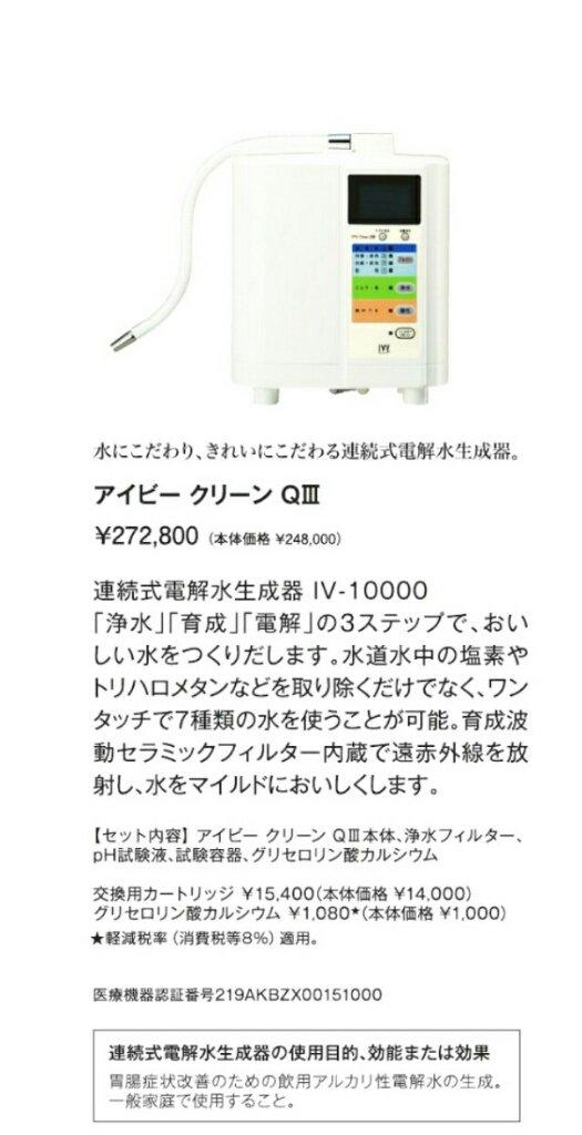 https://www.gurutto-iwaki.com/db_img/cl_img/1649/news/images/app_hrmPBz_202003121344.jpg