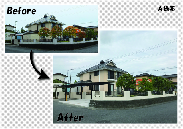 A様邸Before→After