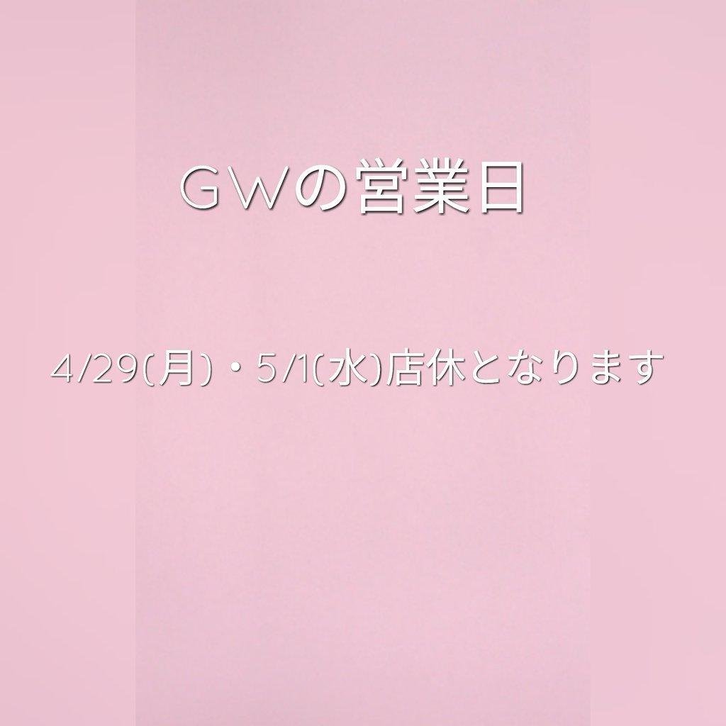 https://www.gurutto-iwaki.com/db_img/cl_img/1836/news/images/app_FhpD8f_201904241329.jpg