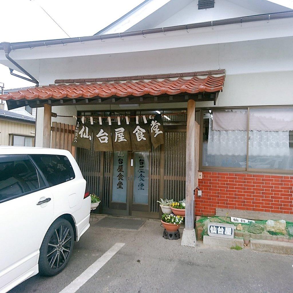 https://www.gurutto-iwaki.com/db_img/cl_img/1943/news/images/app_DJVXeq_201912022233.jpg