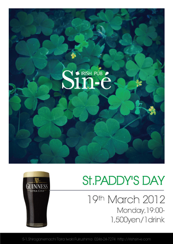 St'Paddys Day!