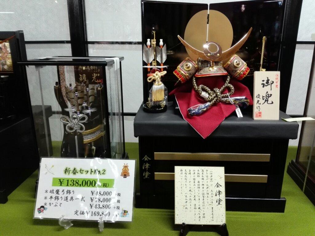 https://www.gurutto-iwaki.com/db_img/cl_img/667/news/images/app_4KPXRe_202011131623.jpg
