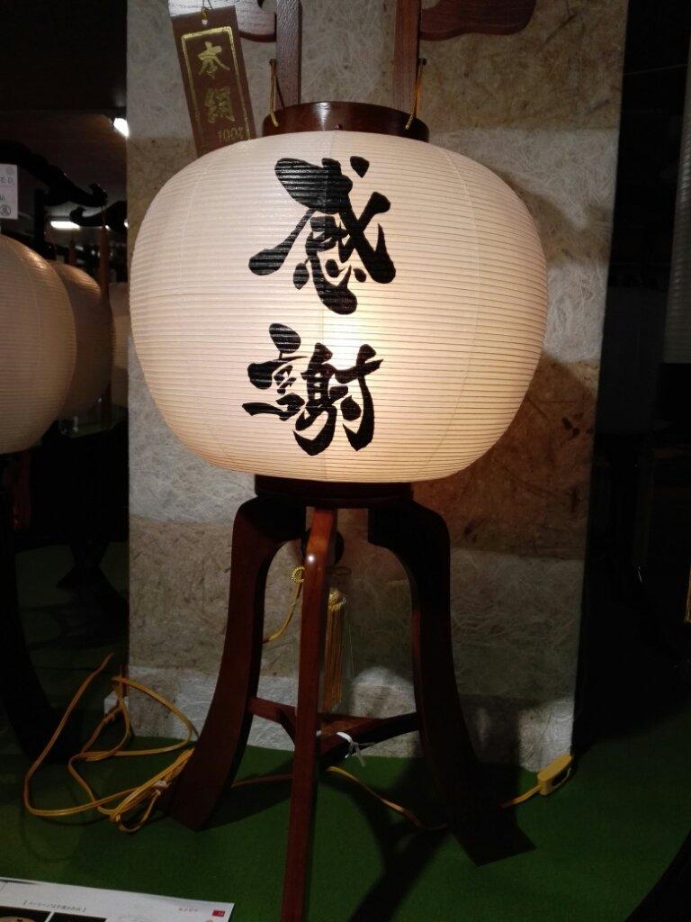 https://www.gurutto-iwaki.com/db_img/cl_img/667/news/images/app_iIdTrK_201908041541.jpg
