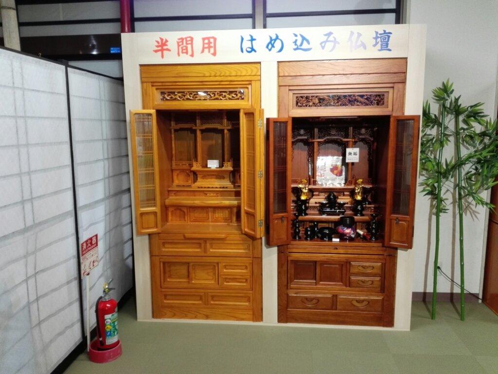 https://www.gurutto-iwaki.com/db_img/cl_img/667/news/images/app_od4u7V_202005311215.jpg