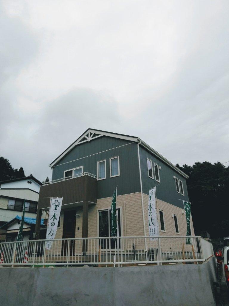 https://www.gurutto-iwaki.com/db_img/cl_img/731/news/images/app_h1p0Y5_201809151809.jpg