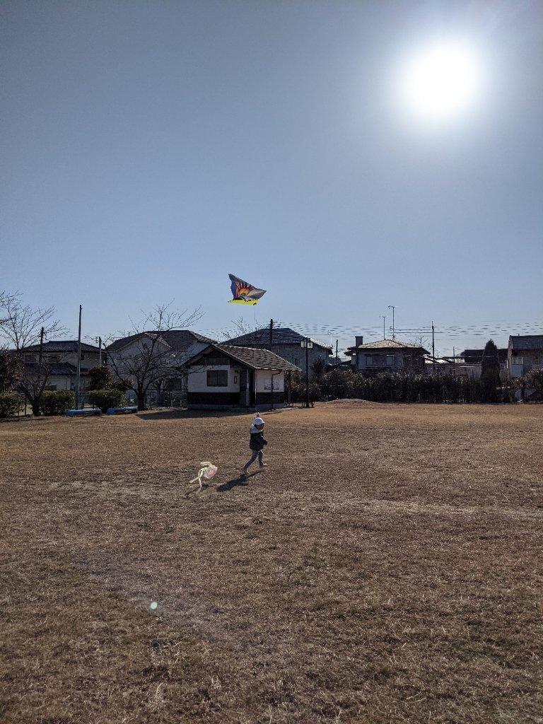 https://www.gurutto-iwaki.com/db_img/cl_img/733/news/images/app_KEZ7kN_202101211346.jpg