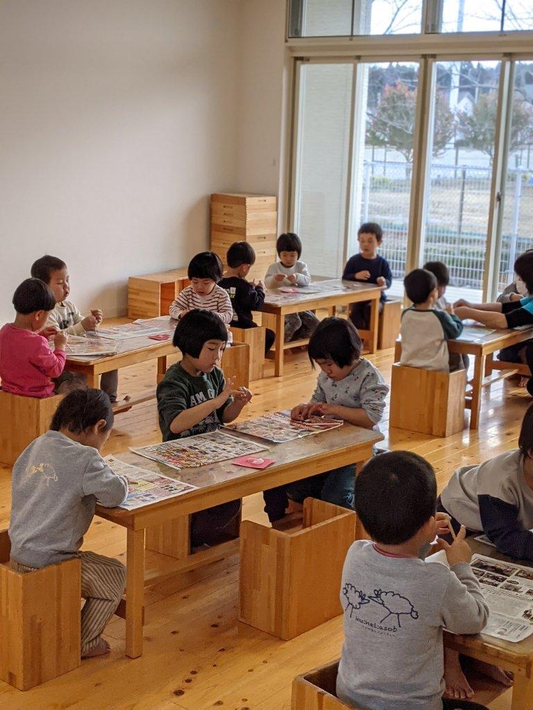 https://www.gurutto-iwaki.com/db_img/cl_img/733/news/images/app_fJJtR8_202102181408.jpg