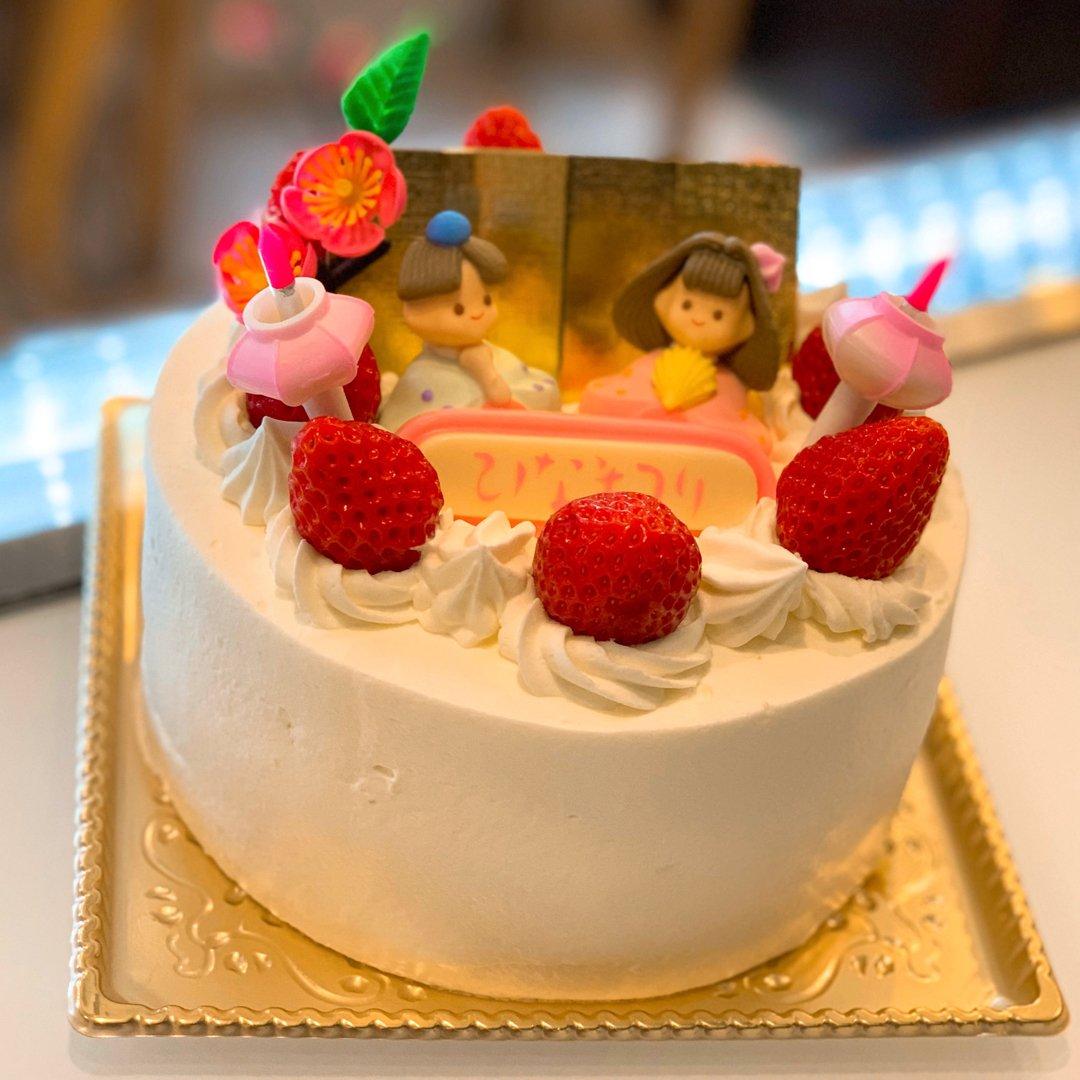 ケーキ ひなまつり