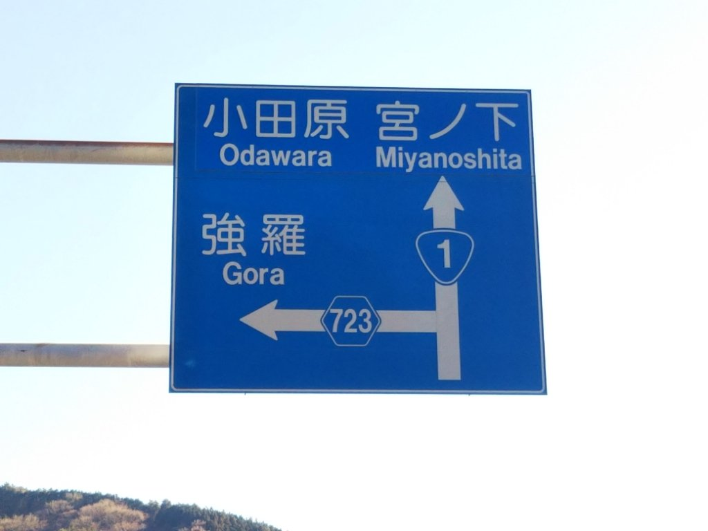 https://www.gurutto-iwaki.com/db_img/cl_img/764/news/images/app_12FrQM_202101021553.jpg