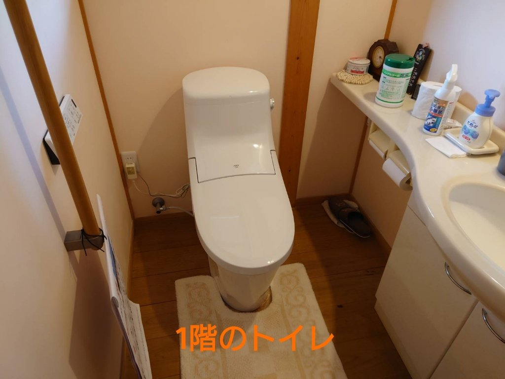 https://www.gurutto-iwaki.com/db_img/cl_img/764/news/images/app_IJF0mh_202107311631.jpg